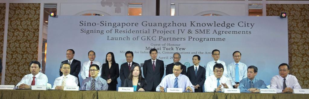 GKC Partners Programme