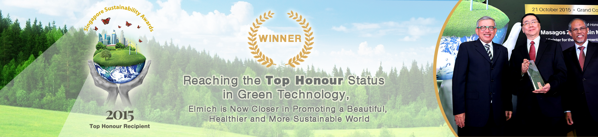 Sustainability Award banner
